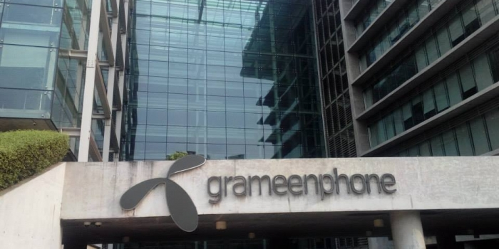 Grameen Phone House