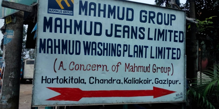 Mahmud Group