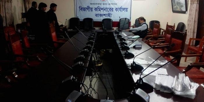 Rajshahi divisional office 3