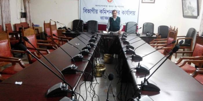 Rajshahi divisional office 4