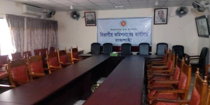 Rajshahi divisional office2