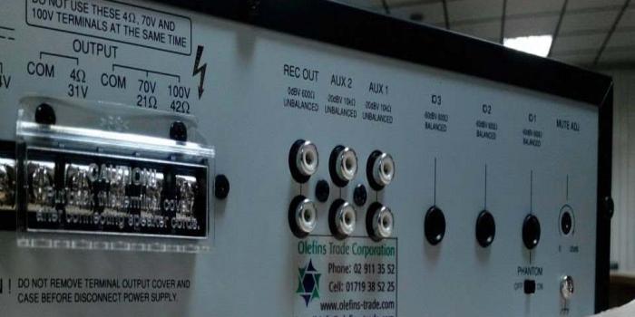 SB office amp