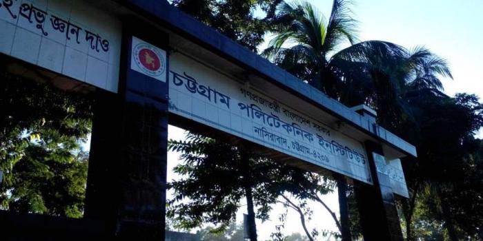 Chittagong Polytechnic Inst.