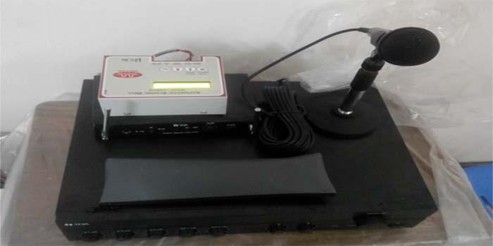 School-Autobell-with-amp