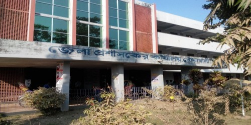 Noakhali DC Office