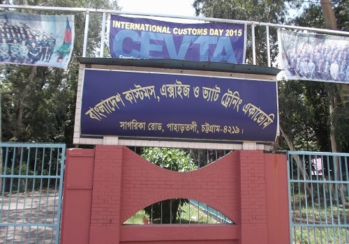 Bangladesh Customs, Excise & VAT Tranning Academy
