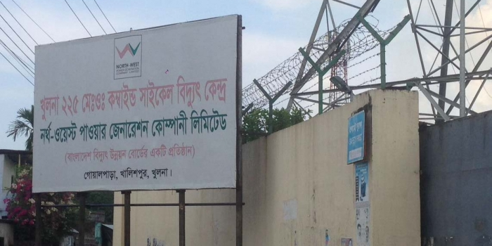 khulna-power-plant