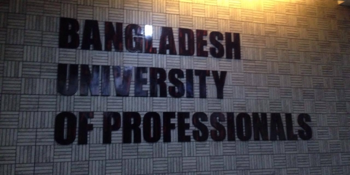 BUP - Bangladesh University of Professionals