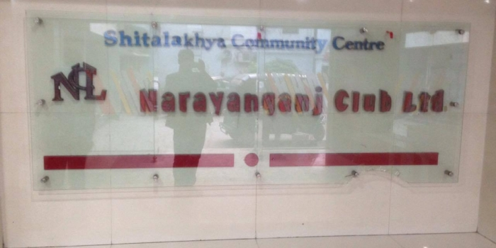 Narayanganj club Limited audio visual system supply