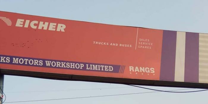 Ranks Motors