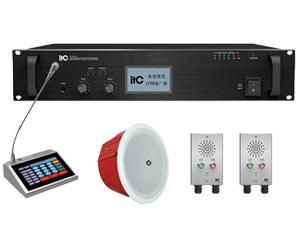 IP Network Digital PA System