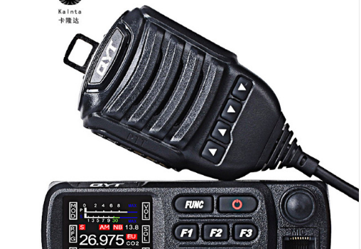Motorola Walkie Talkie Price in Bangladesh