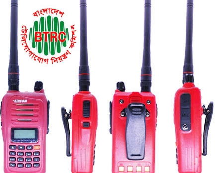 SBR Walkie Talkie Price in Bangladesh